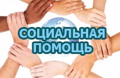 электронных основные направления социальной поддержке пенсионеров московской минувшее воскресенье
